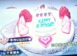 千賀健永手作りチーズケーキ